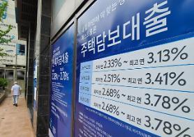 第2四半期の家計・企業負債、GDP比217.1%・・・「史上最大」水準