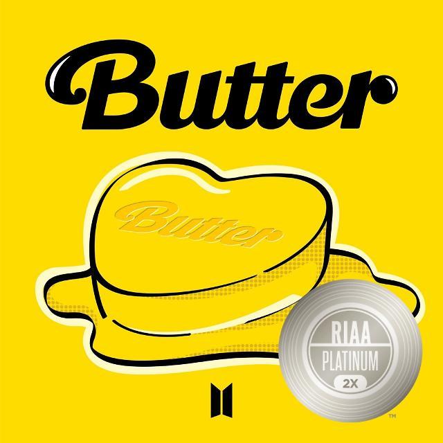 防弹《Butter》获美唱片业协会双白金认证
