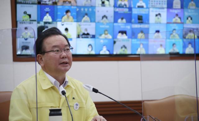 김총리 공무원 초과수당·출장비 부정수급 실태조사