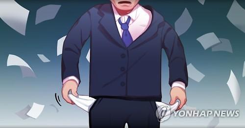 疫情下生计难 韩债务拖欠者约四分之一为小额拖欠
