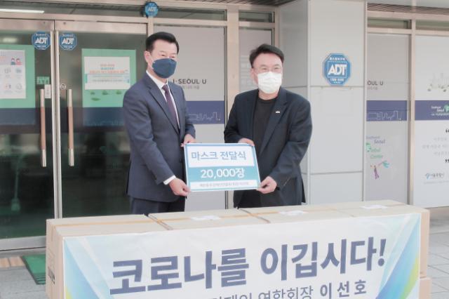 在韩同胞经济人联合会向西南首尔国际中心捐赠2万张口罩
