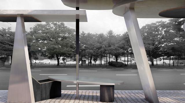 건축가 김사라 작품, 'MMCA 과천프로젝트 2021: 예술버스쉼터' 당선