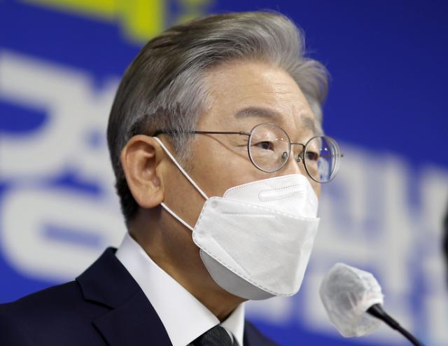 이재명 캠프, 대장동 보도 조선일보 기자·경북대 교수 고발