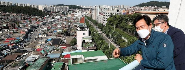 檢, 오세훈 내곡동 땅 의혹 생태탕집 모자 불러 조사