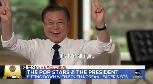 文 대통령, 미국 방송서 BTS 안무 따라 춤춰