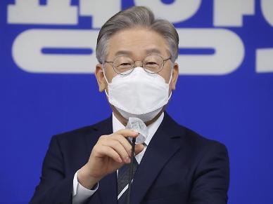 [與 대선 경선] 이재명 대장동 개발 막던 국힘 적반하장 보라...난 할 일 했다