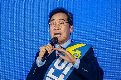 [與 대선 경선] [종합] 이낙연, 광주·전남서 47.12% 득표로 첫 승...후보 진면목 알게 된 듯