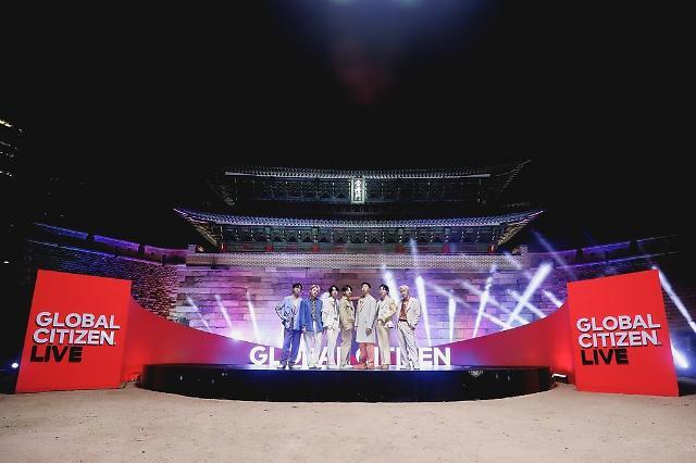 "BTS参演""全球公民直播"" 崇礼门前热舞《Permission to Dance》"