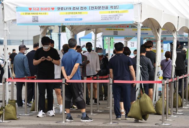 韩国新增2771例新冠确诊病例 累计301172例