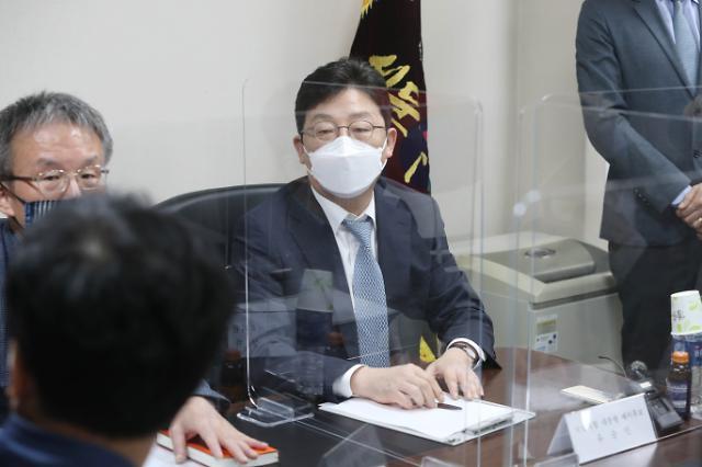 """유승민 """"곽상도 아들 50억 사실이면 제명·출당해야"""""""