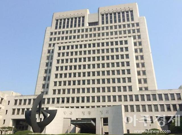 경찰 민주노총 건물 강제진입…법원 판단 다시 받는다