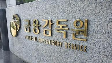 금감원, 손보사 운전자보험 부상치료비 특약 보험료 '뻥튀기' 시정 권고
