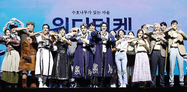 평화 관광 활성화를 위하여…창작 공연 원더티켓, 26일까지 개최