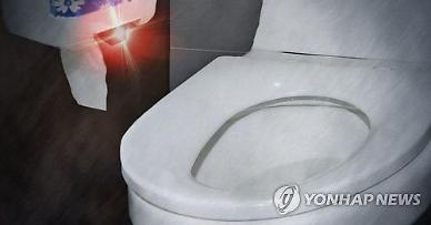 여자화장실 등 몰카 설치한 20대 실형