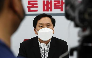 """곽상도, 국민의힘 탈당계…국힘 """"與, 특검법 수용하라"""""""