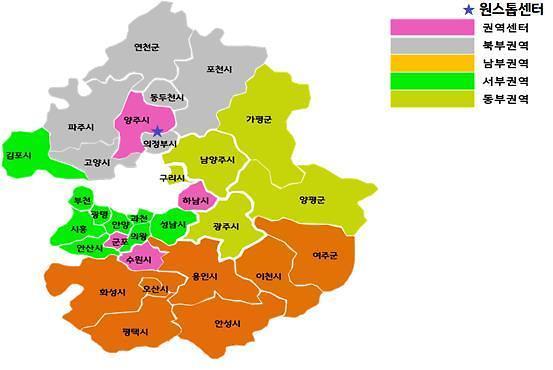 경기도, 서민금융복지지원센터 7곳 추가...총 20곳으로 확대 운영