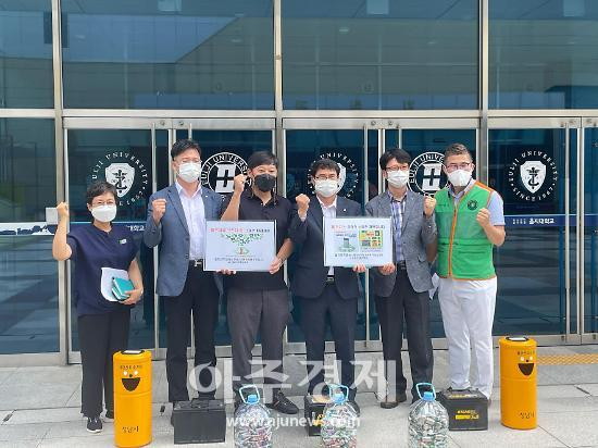 성남시, 자원 재활용 환경오염 방지...폐건전지 집중수거