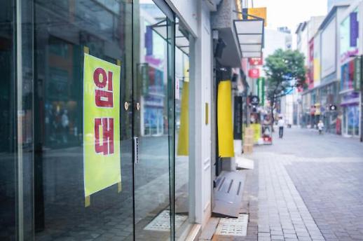去年韩个人破产申请增10.4% 创近5年新高