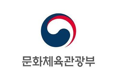관광 진흥 유공자 23명, 정부 포상
