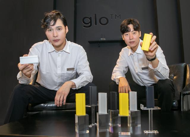 BAT, 궐련형 전자담배 '글로 프로 슬림' 출시…KT&G·필립모리스와 3파전