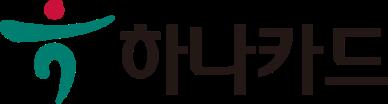 하나카드, 국내 1호로 마이데이터 앱 기능 적합성 심사 통과
