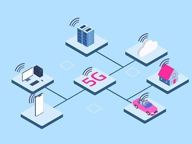 LGU+ to provide 5G connectivity service for car-sharing mobility service platform