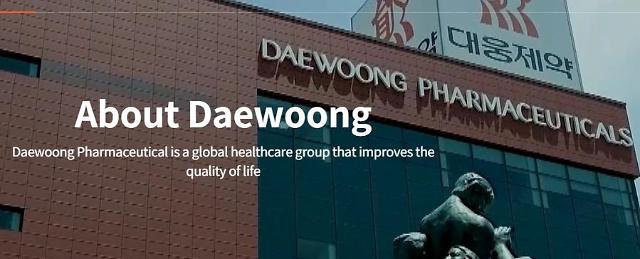 Daewoong wins Australian approval to conduct clinical trial of hair-loss treatment