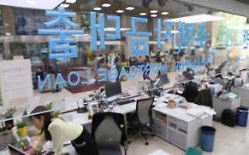 「利下げ要求権」、5年間76万人が実行・・・利息1兆7000億ウォン減