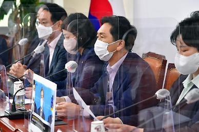"""김기현 """"위례-대장 판박이…공통 분모는 이재명"""""""