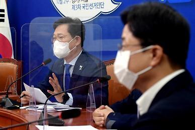 송영길 野, 화천대유 자체조사해라...윤호중 건국 이래 가장 뻔뻔한 야당