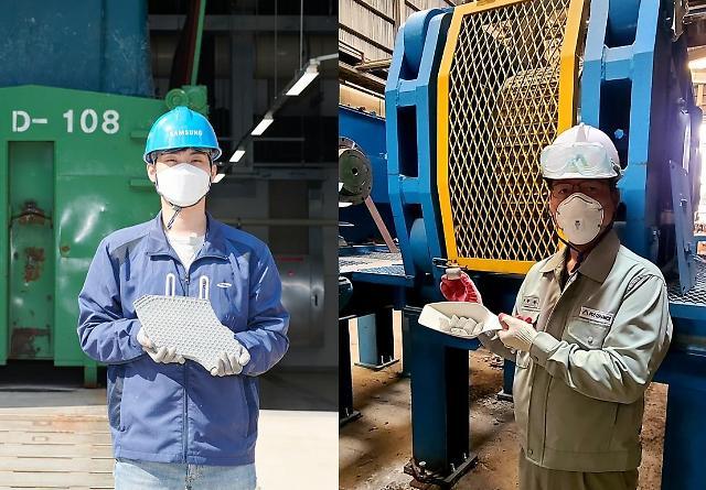 삼성전자-현대제철, 환경분야 첫 협력 '유레카'…반도체 폐기물로 수입광물 대체 신기술 개발