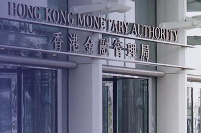 [NNA] 中-홍콩 본드 커넥트 南向通, 첫 거래액 40억위안