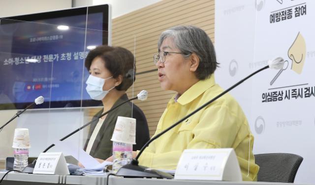 韩国公布第四季度疫苗计划