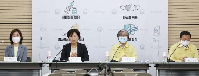 [Q&A] 10월 18일부터 백신접종 대상 확대···'초기 임신부 괜찮을까?'