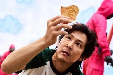 [아주 돋보기] 한국식 변주 먹혔다…오징어 게임 속 소품 해외서 불티