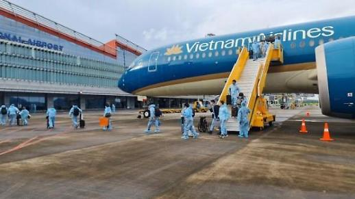 Việt Nam sẽ công nhận hộ chiếu vắc xin với các quốc gia