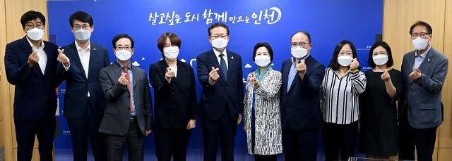 인천시, 사회복지종사자 임금 수준 대폭 개선 결정 ↑