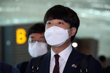"""'귀국' 이준석 """"곽상도, 의원직 사퇴 결단해야"""""""