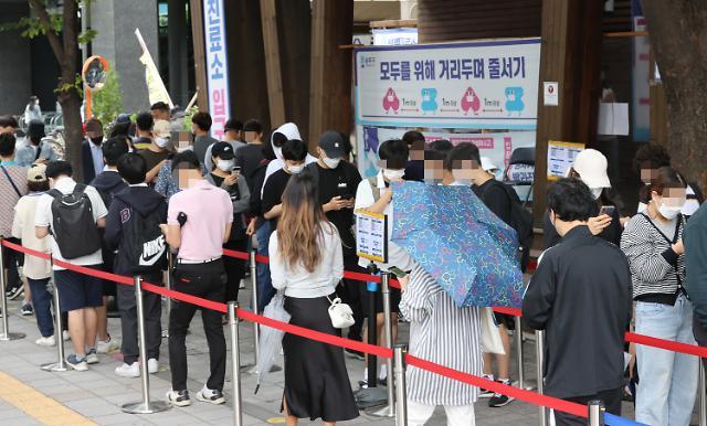 [코로나19] 신규확진 2289명, 월요일 기준 최다···전국 확산세 이어져