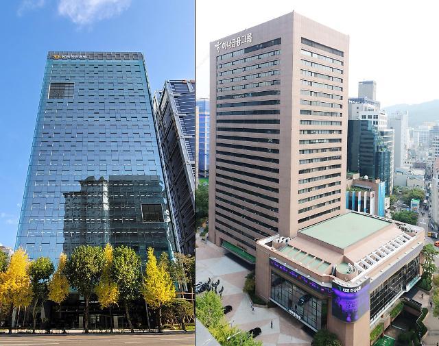 5년간 은행권 금융사고 1600억원 웃돌아…KB·하나은행 최다 불명예