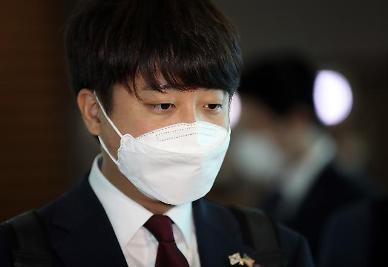 """이준석 """"곽상도, 사퇴 안 하면 의원직 제명""""…사퇴 압박"""