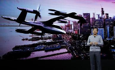 S. Korea releases blueprint for operation of urban flying taxis