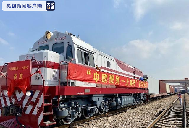 글로벌 물류대란 속 상하이발 유럽행 화물열차 개통