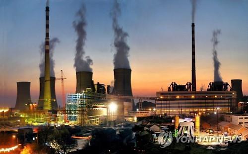中国限电停产持续发酵 多家在华韩企被波及