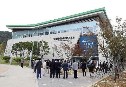 朴正熙历史资料馆对外开放