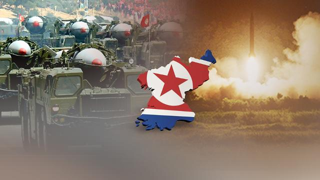 韩政府就朝鲜射弹表遗憾