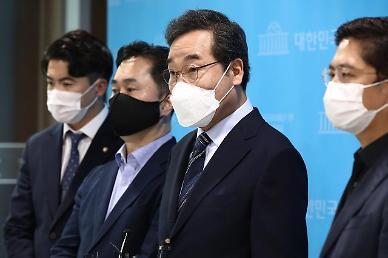 이낙연 측, 정세균·김두관 득표 무효화 반발...당무위 소집하라