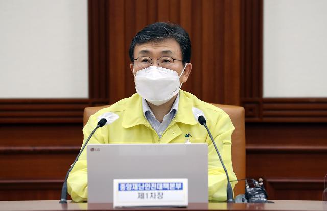 """韩国考虑最早下月起分步恢复日常 专家提醒""""与疫情共存""""有得有失"""