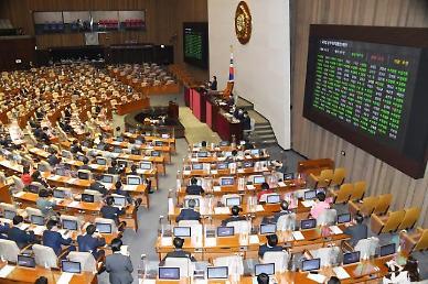 세종시 국회의사당 분원 설치법 본회의 통과...2024년 첫 삽 전망