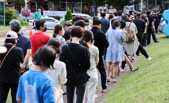 韩国近五天新冠确诊学生数创历史新高